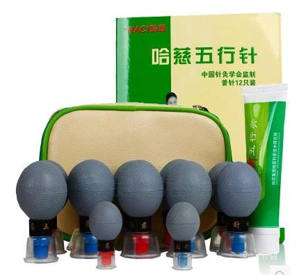 Haci five elements acupuncture needle acupressure massage cup 12 pcs vacuum tank cupping set magnetic therapy device 12pcs 2boxes device acupuncture suction cup set massage magnetic therapy vacuum tank gas cylinders cupping of body massage d0691