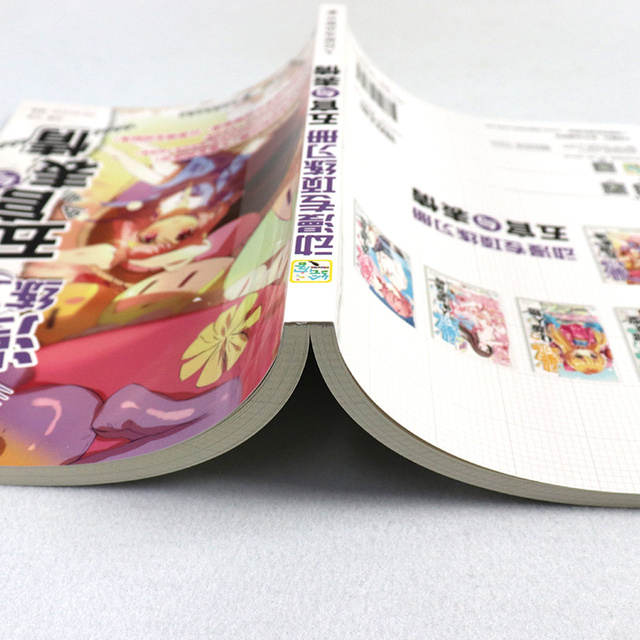Пособие по аниме рисованию раскраска 2