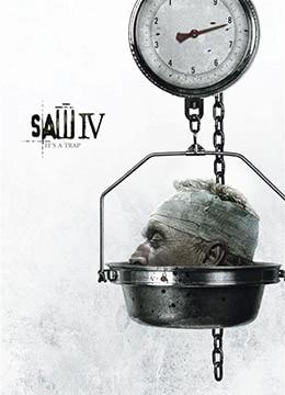 《电锯惊魂4》2007年美国,加拿大悬疑,惊悚,恐怖电影在线观看