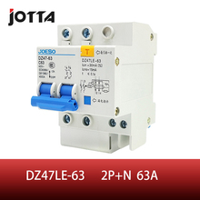 DZ47L-63 63Amp 2 pole mini type earth leakage circuit breaker