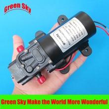 цена на Free Shipping!! 15W High Pressure 1.5L/min. DC 12v water pump high pressure