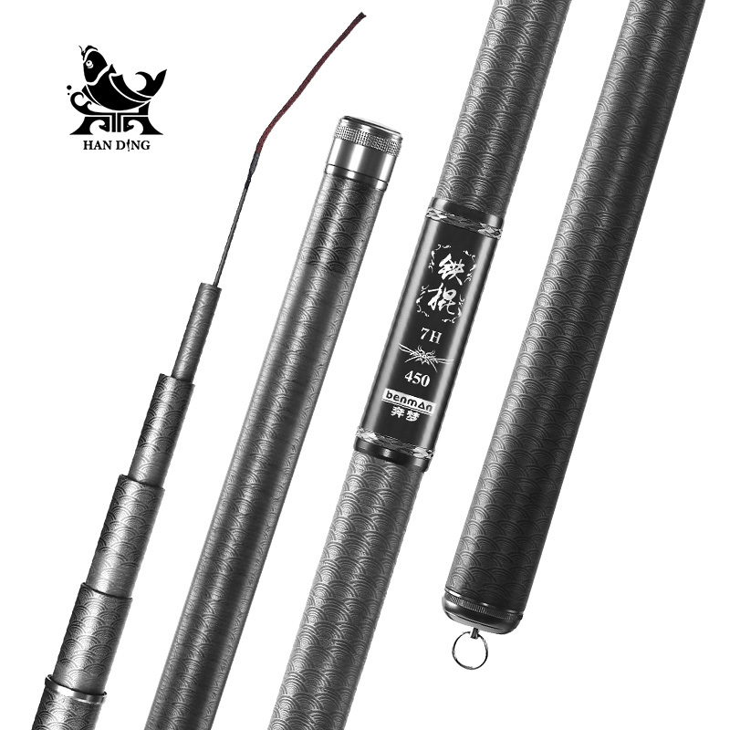 цена на Handing 6H/7H/8H High Carbon Material Super Hard carp Fishing Rod Telescopic fishing Rod Taiwan Fishing Rod fishing pole