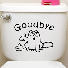 cute black cat say goodbye toilet wall decals bathroom shop window car tank home decor cartoon animal stickers vinyl mural art(China)