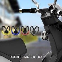Motorcycle Hanger Hook Stainless Steel Double Hook Motorcycl