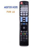 Nuevo Control remoto Original AKB72914295 compatible con LG LCD HDTV 3D TV AKB72914293 AKB72914296 AKB72914297