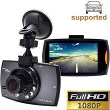 """جهاز تسجيل فيديو رقمي للسيارات داش كاميرا مسجل قيادة السيارة Registrator 1080P سيارة للرؤية الليلية 2.4 """"كامل الألوان السيارات مسجل كامل HD G30"""