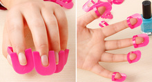 26PCS/pack Professional French Nail Art Manicure Stickers Tips Cover