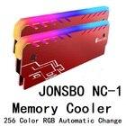 RAM Radiator Cooler ...