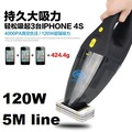 car vacuum cleaner strengthen edition super suction 120w wet and dry absorption of portable handheld 12 VHigh-Power Wet