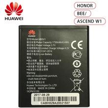 Новинка Высокое качество HB5V1HV HB5V1 1730 мАч батарея для Huawei Honor Bee Y541 Y5C Y541-U02 y560-U02 4,5 дюйма батареи
