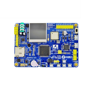 1. 3 inch TFF LCD IoT Board development board STM32L475 integrated ST-LINK V2. 1