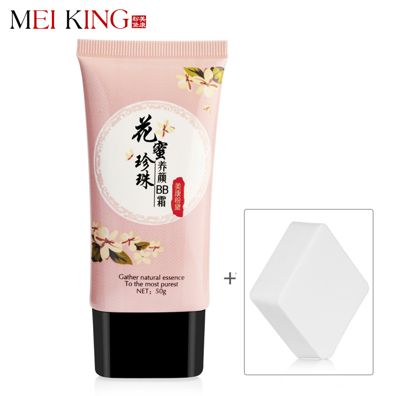 MEIKING Makeup BB Cream Whitening Concealer Isolation Foundation Moisturizing Oil-control Makeup Natural Perfect Cover BB Cream
