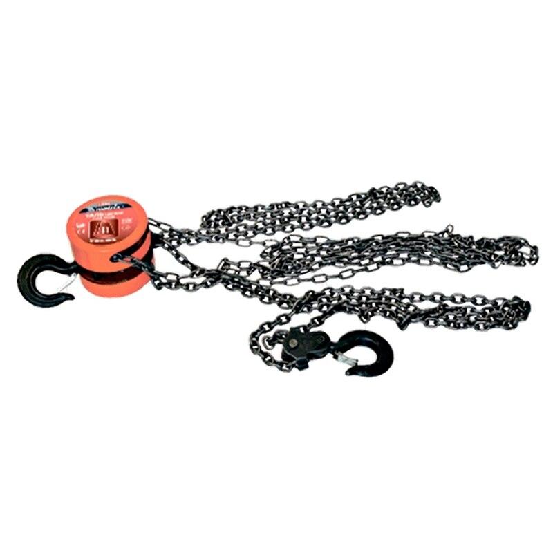 Hoist chain MATRIX 519305 metal ball tassel chain earrings