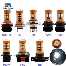 Free Shipping 4pcs/lot 12V 24V 3030 28 SMD Led Bulbs 9005 9006 H4 H7 H8 H11 H15 H16 P13W Headlight Auto Fog Light 1680Lm