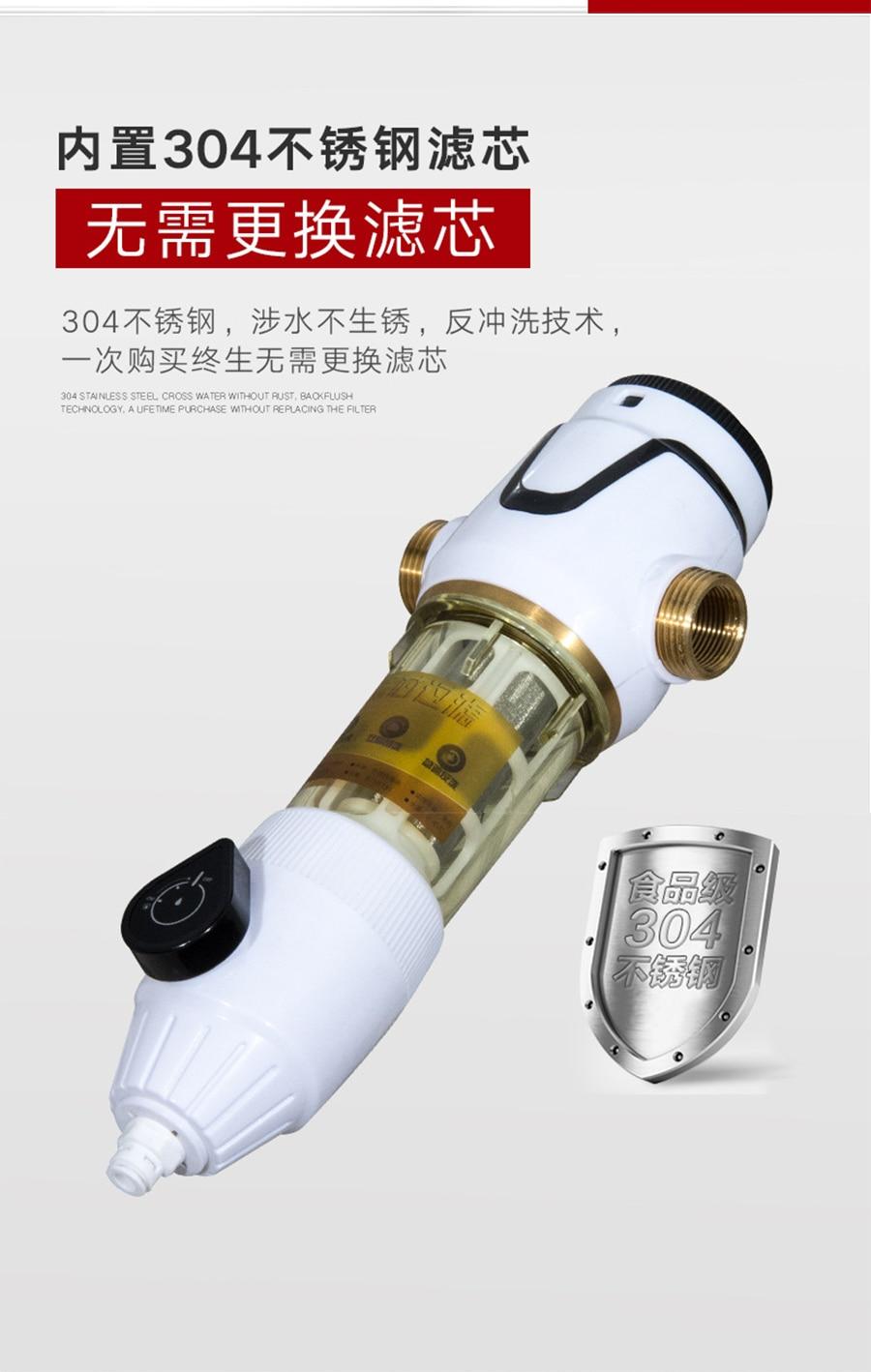 FOHEEL центральный фильтр для предварительной очистки воды Механический защитный прибор обратного осмоса очиститель воды 40UM фильтр очистки