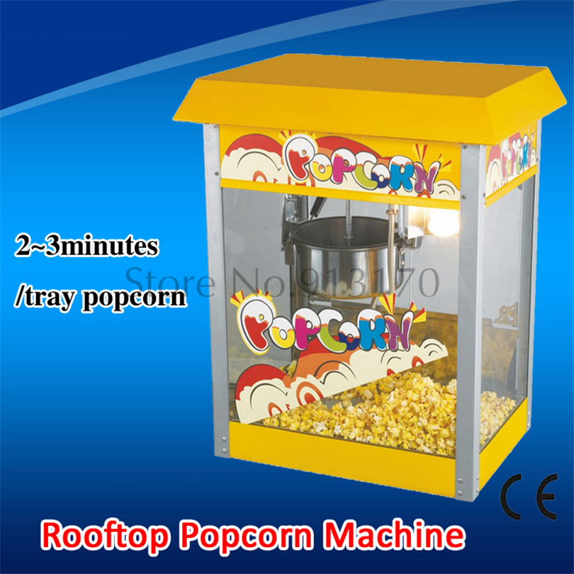Popcorn Maker Easy Operation Popcorn Machine Yellow Color 220V Commercial Corn Popper pop 06 economic popcorn maker commercial popcorn machine with cart