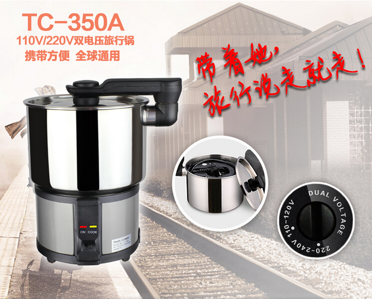 Dual Voltage Wordwidely Use Stainless Steel Travel Cooker Portable Mini Electric Soup Cooking Machine Hotel Student Room cooker 110v 220v dual voltage travel cooker portable mini electric rice cooking machine hotel student multi stainless steel cookers
