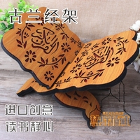 Xinjiang Characteristics Of The Islamic Muslim Religion Supplies Wooden Bookshelf Handmade Wood Carvings