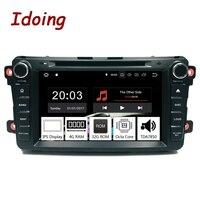 Я делаю 8 2Din радио Android 9,0 для Mazda CX9 2007 2015 Автомобильный мультимедийный Системы dvd плеер gps навигации 4G + 32G TDA7850 PX5 ips