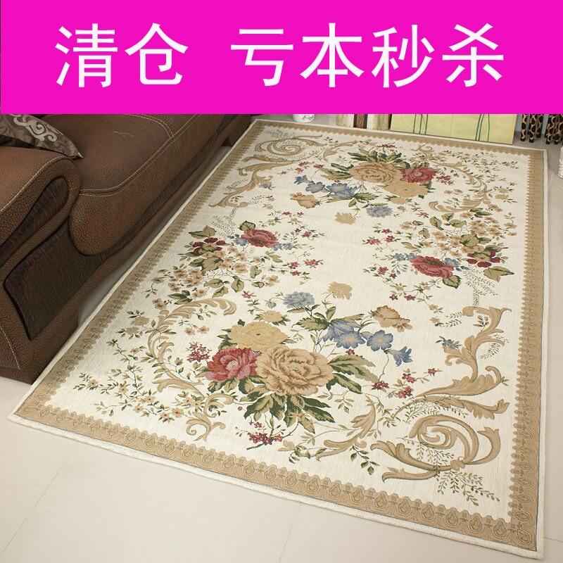 rustic empty living room carpet | Fashion rustic carpet coffee table living room carpet mats ...