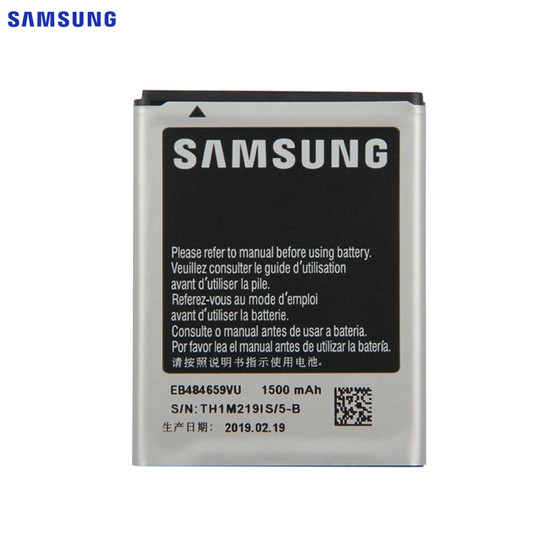 SAMSUNG Replacement Battery S5690 S8600 EB484659VU GALAXY Original For W T759/S5820/S8600/..
