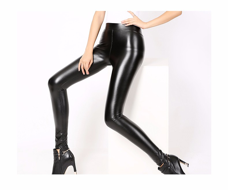Women's Fashion Black PU Leather Leggings