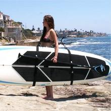 Наплечный ремень для серфинга Регулируемый слинг для переноски стоячий серфинга весла для серфинга доска переноска WHShopping