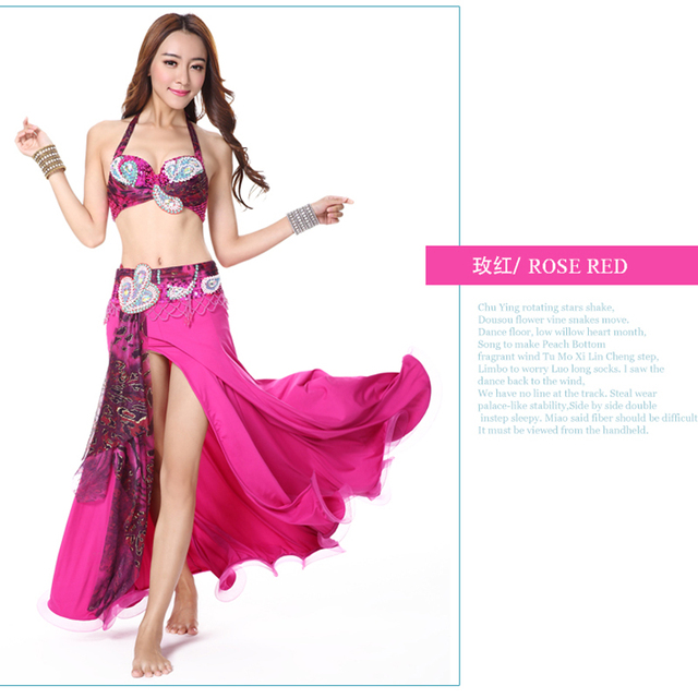 42b186ad5 FREE SHIPPING HOT Selling 2016 new design belly dance costumes bra+belt+ skirt 3 pcs set , 4 color in