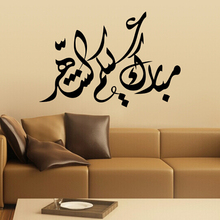 Free Shipping  Hot sale vinyl living room islamic wall paper