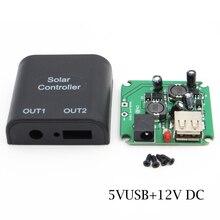 USB Напряжение Контроллер заряда 5V 2A 9/12/15/18V DC солнечные панели зарядных устройств для мобильных телефонов регулятор постоянного тока в переменный преобразователь постоянного тока