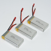 MJX X101 RC Drone Lipo Battery 7.4 V 1200 mAh 30C & AC 800mAh USA Charger & 3 in 1 Cable Spare Parts