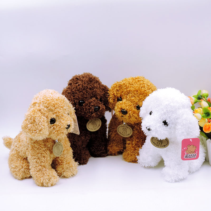 20CM Cute Puppy Dolls Curly Plush Dogs Stuffed Pet Soft Toys Kids Children Birthday Gifts Decor Collection cute fluffy puppy plush toy teddy dogs stuffed animal soft children dolls kawaii peluches kids toys birthday gifts decor 70c0091