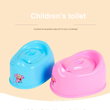Portable Children Kids Toilet seat Potty Baby Boy WC Training urinal Travel Plastic Cow Shape Toilet Seat For Child