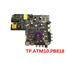 TP.ATM10.PB818 Network Android Three-in-one Motherboard TV Live Motherboard(China)