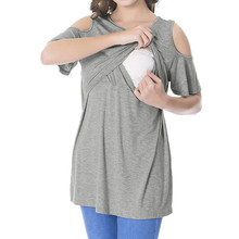 Женские футболки для беременных, кормящих мам, одноцветное на бретелях, топы для беременных и кормящих, Одежда для беременных, топы для беременных