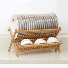 Dish Drying Rack Folding Bamboo Wooden Kitchen Storage Drain Holder for Bowl Flatware Home Organizer