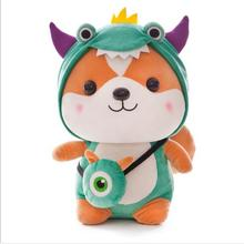 WYZHY New creative cute squirrel doll to send girls children must have birthday gifts 25CM