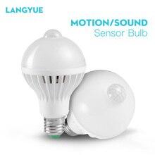 Sound PIR Motion Sensor Light Bulbs 110V 220V Smart Night Lights E27 Infrared Sensor Led Nightlight Bulb for Home Stair Hallway