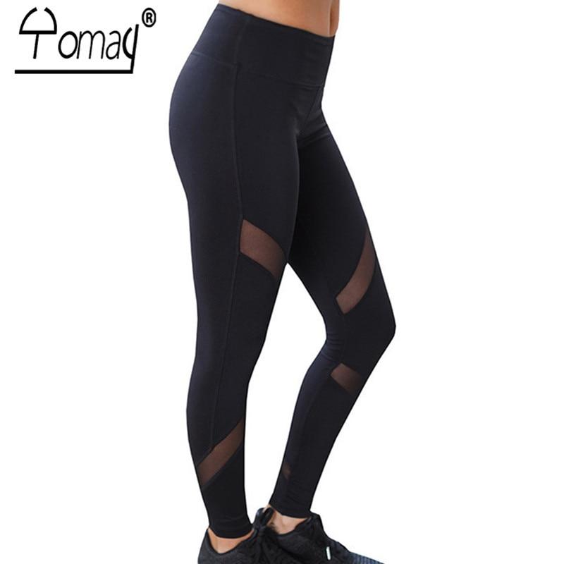 YOMAY Quick Dry Net Yarn Yoga Running Pants Black High Waist Elastic Fitness Slim Sport Pants Gym Leggings for Women Trousers