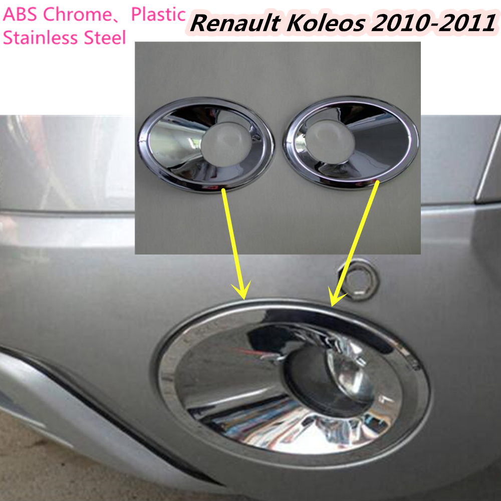 Accessories fit for Renault Koleos 2010 2011 hot sale car Styling cover detector ABS Chrome front fog Light Lamp Trim frame 2pcs