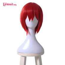 L-email wig Brand Mahoutsukai no Yome Chise Hatori Cosplay Wigs Short Straight Heat Resistant Synthetic Hair Perucas Cosplay Wig