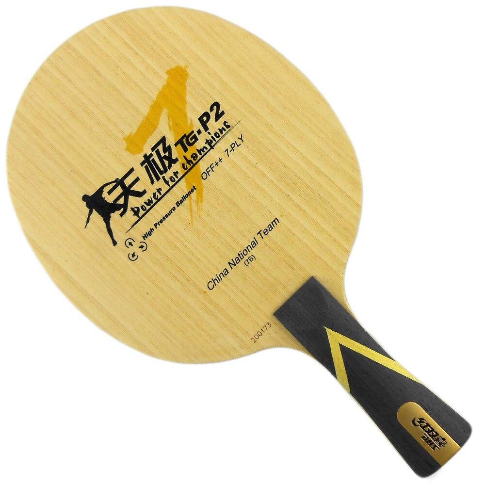 DHS TG7.P2  TG7-P2  TG7 P2  Shakehand Table Tennis Ping Pong Blade dhs tg7 cp tg7 cp tg cp table tennis ping pong blade
