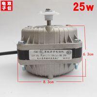Motor de ventilador de refrigerador FZJ 12 220V 25W Motor de refrigerador piezas|Piezas de refrigerador| |  -
