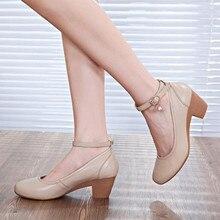 Мода Натуральной кожи двориков 33 34 Женская обувь рабочая обувь женские Профессиональные обувь Больших размеров на высоких каблуках насосы