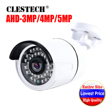 2019Hot SONY-IMX326 CCTV AHD Camera 5MP 4MP 3MP 1080PFULL Digital HD AHD-H 5.0MP outdoor Waterproof iR night vision have Bullet