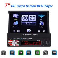 7 Inch for Touch Screen bluetooth Car Radio stereo USB SD AUX IN FM vi