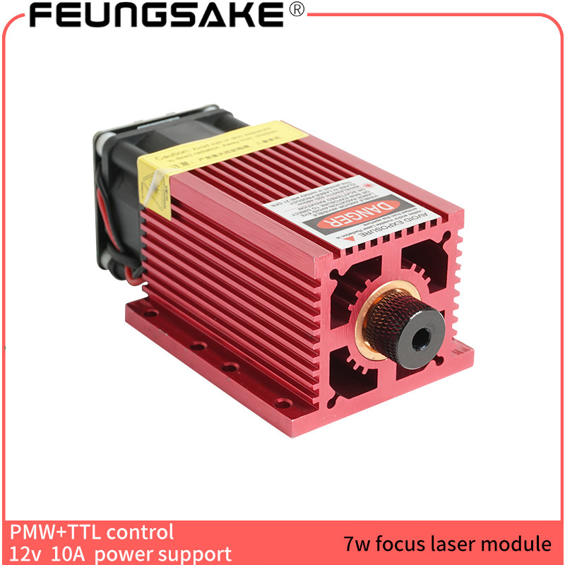 7w Laser Module Focus For Laser Engraving Machine With PMW TTL Control Power Adjustable 445nm Focusing, Laser Cutting
