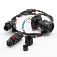 HD 1080P CCTV 2MP Network IP Camera Module IPC main board + weatherproof cable XMeye ONVIF P2P H.265+ 2.8-12mm