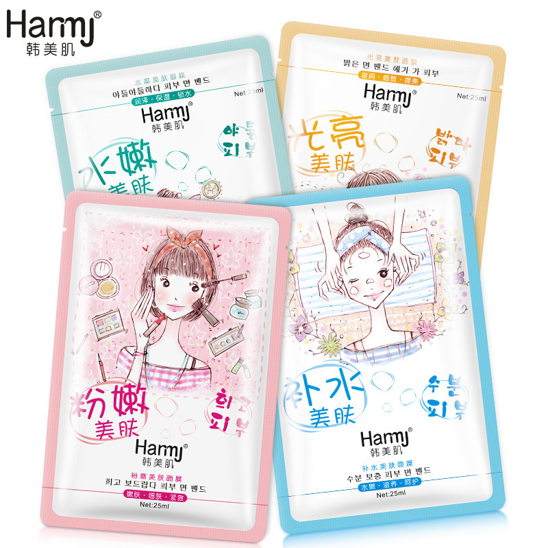 Acne mask for the face Moisturizing hydrating hyaluronic acid Face sheet masks Korea facial tissue mask Oil-control skin care image