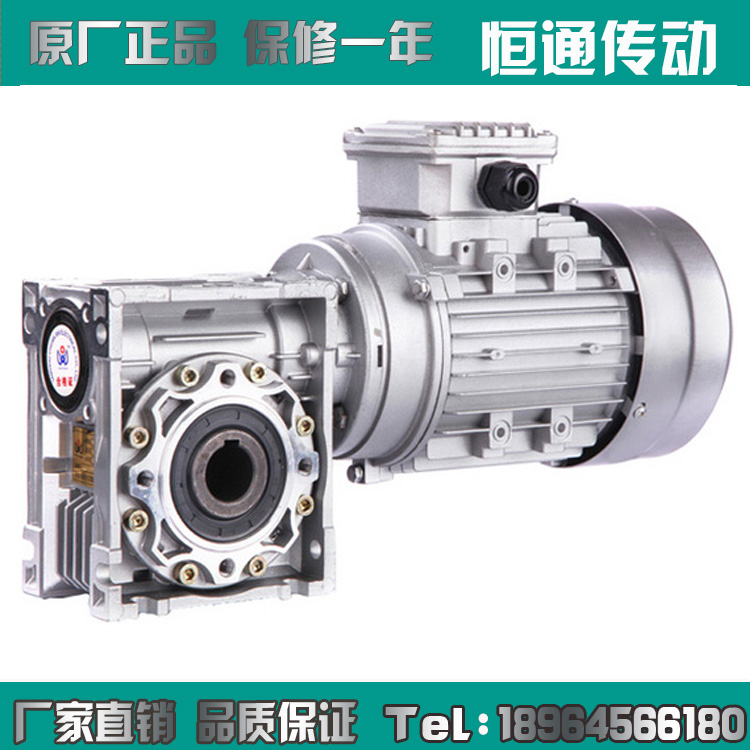 NMRV aluminum alloy reducer with <font><b>motor</b></font> single phase 220V two 0.37KW0.55KW0.75KW reducer image